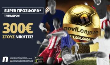 Novileague: Προσφορά τριημέρου-300 ευρώ στους νικητές
