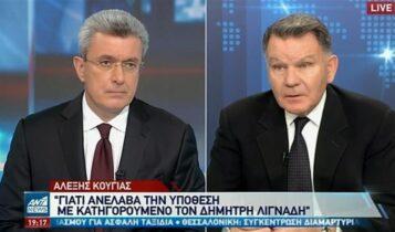 Κούγιας για Λιγνάδη: «Θα μηνύσω την Μενδώνη, για το Ελληνικό γίνονται όλα» (VIDEO)