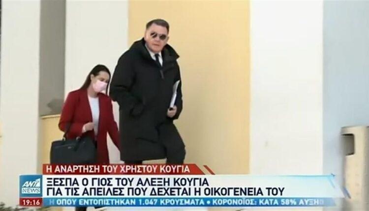 Λιγνάδης: Σάλος στα social media με τον Κούγια που ανέλαβε την υπόθεση (VIDEO)