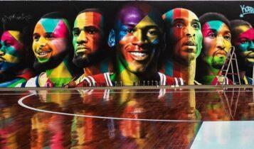 Νεϊμάρ: Η γηπεδάρα μπάσκετ που έφτιαξε με σπουδαίους ΝΒΑers! (ΦΩΤΟ)