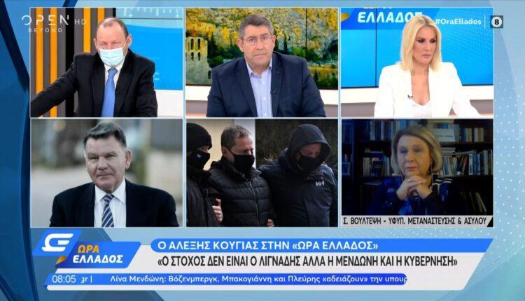 Αλέξης Κούγιας: «Ο στόχος δεν είναι ο Λιγνάδης αλλά η Μενδώνη και η Kυβέρνηση» (VIDEO)
