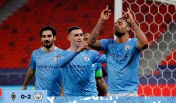 Champions League: Ανετη η Μάντσεστερ Σίτι στη Γερμανία, 0-2 τηγν Γκλάντμπαχ (VIDEO)