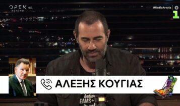 Ράδιο Αρβύλα: Ο Αλέξης Κούγιας κλείνει κατάμουτρα το τηλέφωνο σε όλους (VIDEO)