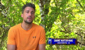 Survivor: Ο Σάκης έρχεται κοντά με την Μαριαλένα -Η ατάκα της Χριστίνας (VIDEO)