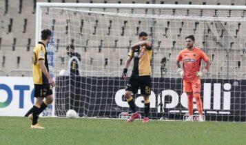 AEK: Η χειρότερη στα γκολ ανά τελική αντιπάλου! (VIDEO)