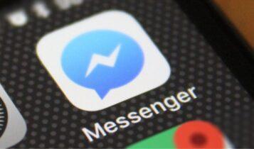 Facebook: «Eπεσε» το Μessenger