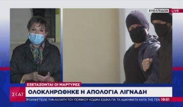 Ολοκληρώθηκε η απολογία του Δημήτρη Λιγνάδη -Ακολουθούν οι μάρτυρες (VIDEO)
