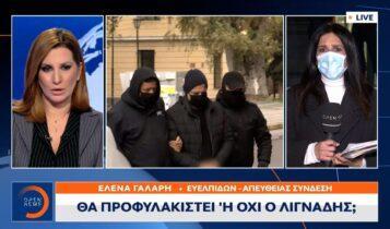 Θα προφυλακιστεί ή όχι ο Λιγνάδης; (VIDEO)