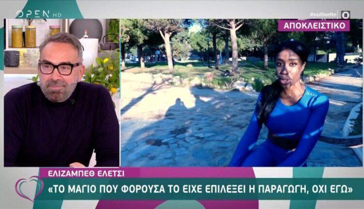 Ελίζαμπεθ Ελέτσι: Τι λέει για το μαγιό που φορούσε στο Survivor (VIDEO)