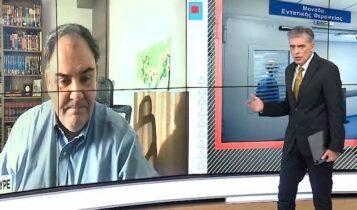 Σαρηγιάννης: «Μειωμένη κατά 45% η αποδοτικότητα του lockdown» (VIDEO)