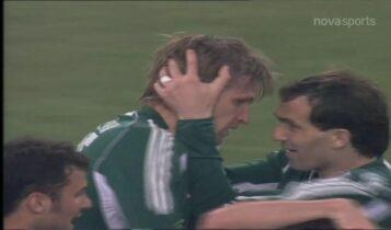 Παναθηναϊκός-ΑΕΚ: Οταν οι «πράσινοι» έφταναν τα 3.000 γκολ με τον Μπίσκαν (VIDEO)