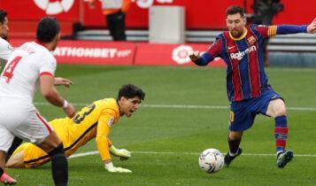 Σεβίλλη-Μπαρτσελόνα 0-2: Μεγάλο «διπλό» με υπογραφή Μέσι (VIDEO)