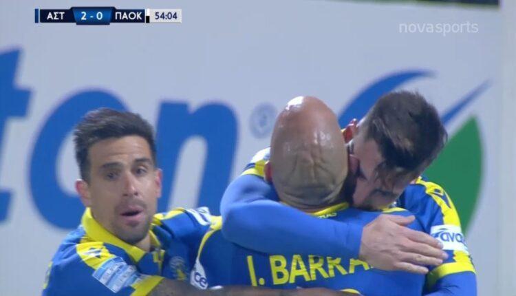 Αστέρας Τρίπολης-ΠΑΟΚ 2-0: Σκόραρε στην αντεπίθεση ο Φερνάντεθ (VIDEO)