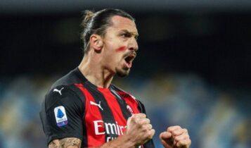 Ιμπραΐμοβιτς: «Αν γινόμουν προπονητής θα έριχνα μπουνιές στους παίκτες»