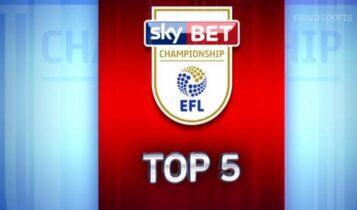 Τα πέντε καλύτερα γκολ του Σαββατοκύριακου από την Championship (VIDEO)