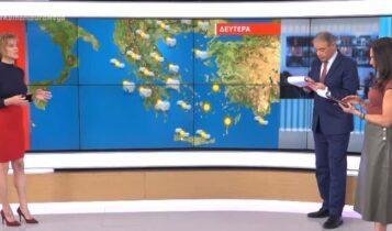 Καιρός: «Ποδαρικό» με ψυχρή εισβολή έκανε ο Μάρτιος (VIDEO)