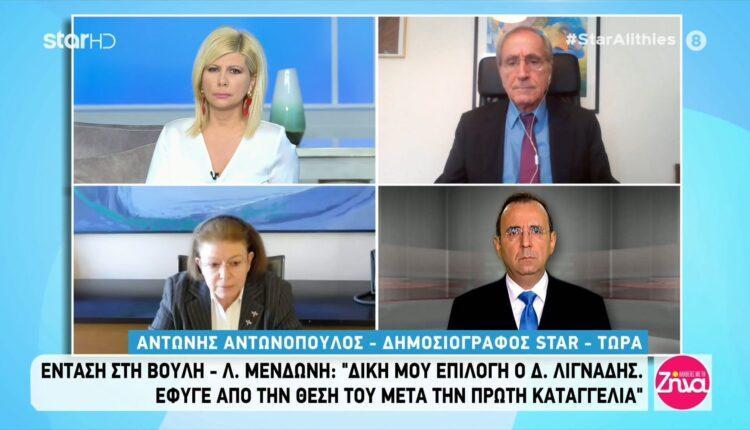 Λίνα Μενδώνη: «Ο Δημήτρης Λιγνάδης ήταν δική μου επιλογή» (VIDEO)