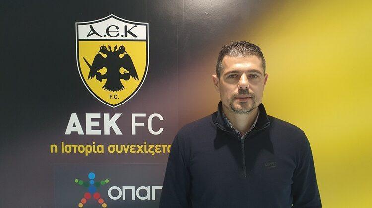 Πανηγυρική επιβεβαίωση enwsi.gr: Στην ΑΕΚ και επίσημα ο Ταυλαρίδης!