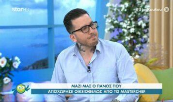 MasterChef: Γιατί αποχώρησε ο Πάνος Ράπτης από το ριάλιτι (VIDEO)