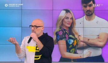 Τα likes του Χεζόνια στην... Ιωάννα Μαλέσκου (VIDEO)