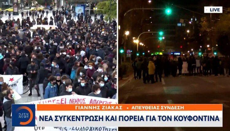Νέες πορείες για τον Κουφοντίνα σε Αθήνα και Θεσσαλονίκη (VIDEO)
