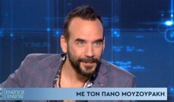 Μουζουράκης: «Ήμουν ΠΑΟΚ στο ποδόσφαιρο και Άρης στο μπάσκετ» (VIDEO)