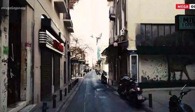 «Κλειδώνει» η παράταση του lockdown (VIDEO)