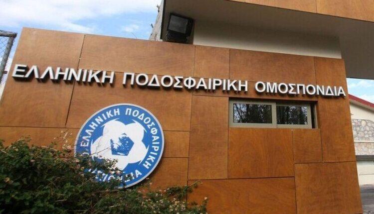ΕΠΟ: Ηλεκτρονικά θα γίνουν οι εκλογές