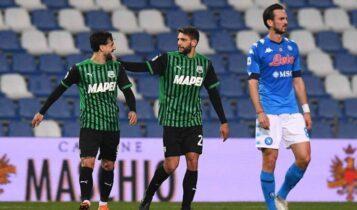 Σασουόλο-Νάπολι 3-3: Ο Μανωλάς στέρησε τη νίκη από τους «παρτενοπέι» (VIDEO)