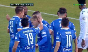 Λαμία-ΠΑΟΚ: Το 0-1 με Νινούα (VIDEO)