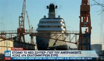 Το αμάξι του Μαραντόνα και το σκάφος του Αμπράμοβιτς (VIDEO)