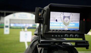 Ποδοσφαιρικό διήμερο με Κύπελλα Ελλάδας και Ισπανίας στην Cosmote Tv