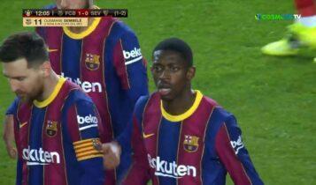 Μπαρτσελόνα-Σεβίλλη: Απιαστο πλασέ Ντεμπελέ και 1-0 (VIDEO)