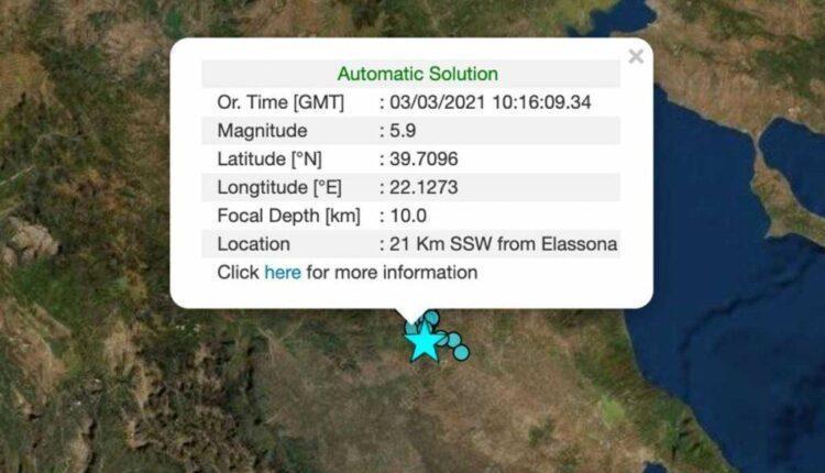 Σεισμός 5,9 Ρίχτερ στην Ελασσόνα – Αισθητός και στην Αττική! (VIDEO)