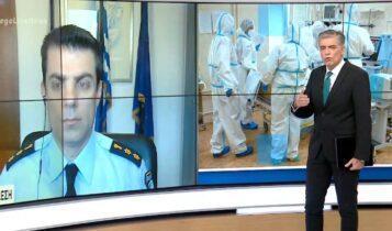 Κορωνοϊός: Μπάχαλο με τα νέα μέτρα στις μετακινήσεις – Διευκρινήσεις από τον εκπρόσωπο Τύπου της ΕΛ.ΑΣ (VIDEO)