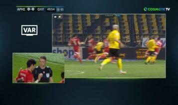 Αρης-Ολυμπιακός: Πέναλτι Γκάμα και 1-0! (VIDEO)