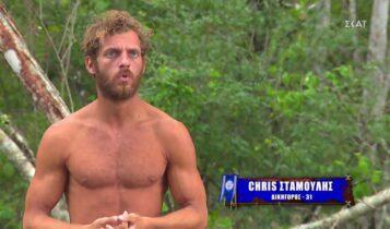Survivor: Σενάρια για επιστροφή «βόμβα» -Μπαίνει ξανά ο Κρις στο παιχνίδι και μπαίνει στους Κόκκινους (VIDEO)