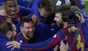 Μέσι: Το χαμόγελο ευτυχίας για την πρόκριση στον τελικό (VIDEO)