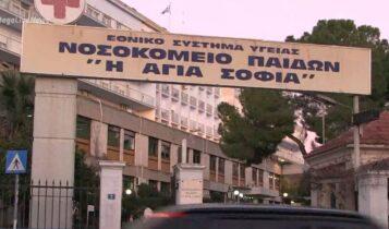 Παίδων «Αγία Σοφία»: Σοκ από τις καταγγελίες κακοποίησης ανηλίκων - Στο μικροσκόπιο της εισαγγελίας ο τραυματιοφορέας (VIDEO)