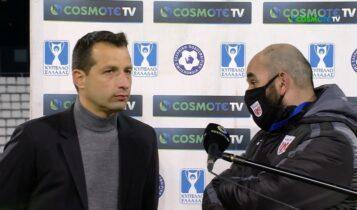 Λόπεθ: «Yποκύψαμε απέναντι σε μία ομάδα όπως η ΑΕΚ» (VIDEO)