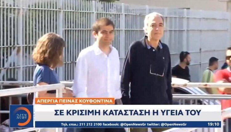 Κουφοντίνας: Σε κρίσιμη κατάσταση η υγεία του (VIDEO)
