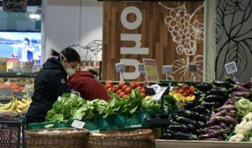 Σούπερ μάρκετ: Αλλαγές στο ωράριο λειτουργίας