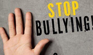 ΑΕΚ: «Stop bullying» (ΦΩΤΟ)