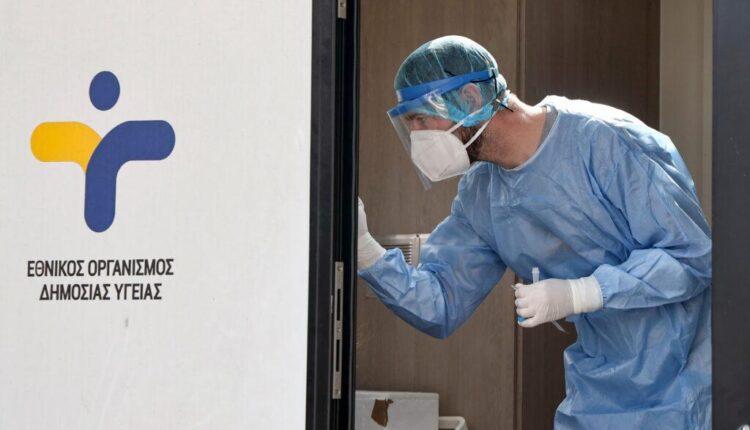 Κορωνοϊός: 2.301 νέα κρούσματα, 452 διασωληνωμένοι, 41 θάνατοι