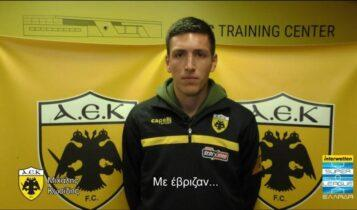 Ο Μιχάλης Κοσίδης λέει «stop στο Bullying!» (VIDEO)