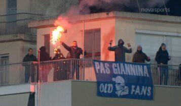 ΠΑΣ Γιάννινα-Παναθηναϊκός: Με καπνογόνα στα μπαλκόνια πανηγύρισαν οι φίλοι του «Αγιαξ της Ηπείρου» (VIDEO)