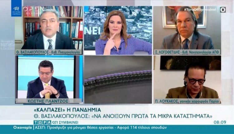 Βασιλακόπουλος: «Θα κάνουμε κανονικό Πάσχα φέτος, ίσως και στα χωριά μας» (VIDEO)