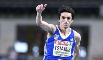 Ευρωπαϊκό Πρωτάθλημα Κλειστού Στίβου 2021: Εβδομος στο τριπλούν ο Δημήτρης Τσιάμης