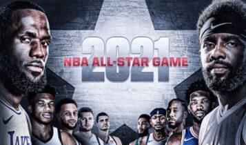 All Star Game: Συμπτυγμένο πρόγραμμα λόγω κορωνοϊού