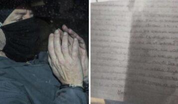 Υπόθεση Λιγνάδη: Οι επιστολές πάθους που βρέθηκαν στο υπόγειο του σπιτιού του (VIDEO)